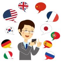 5 Mobile Apps to Help You Translate the World Cup